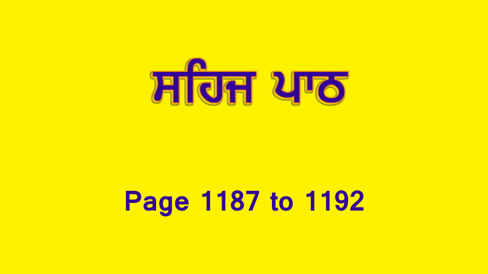 Sehaj Paath (Page 1187 to 1192) #261 by Daljit Singh Dhillon