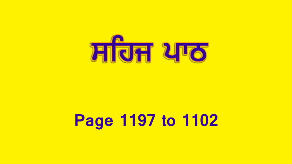 Sehaj Paath (Page 1197 to 1102) #263 by Daljit Singh Dhillon