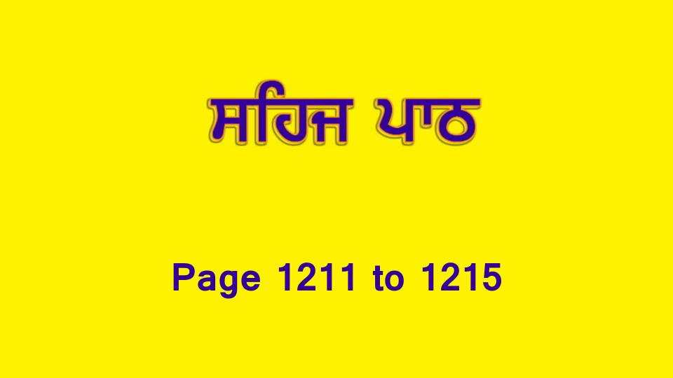 Sehaj Paath (Page 1211 to 1215) #266 by Daljit Singh Dhillon