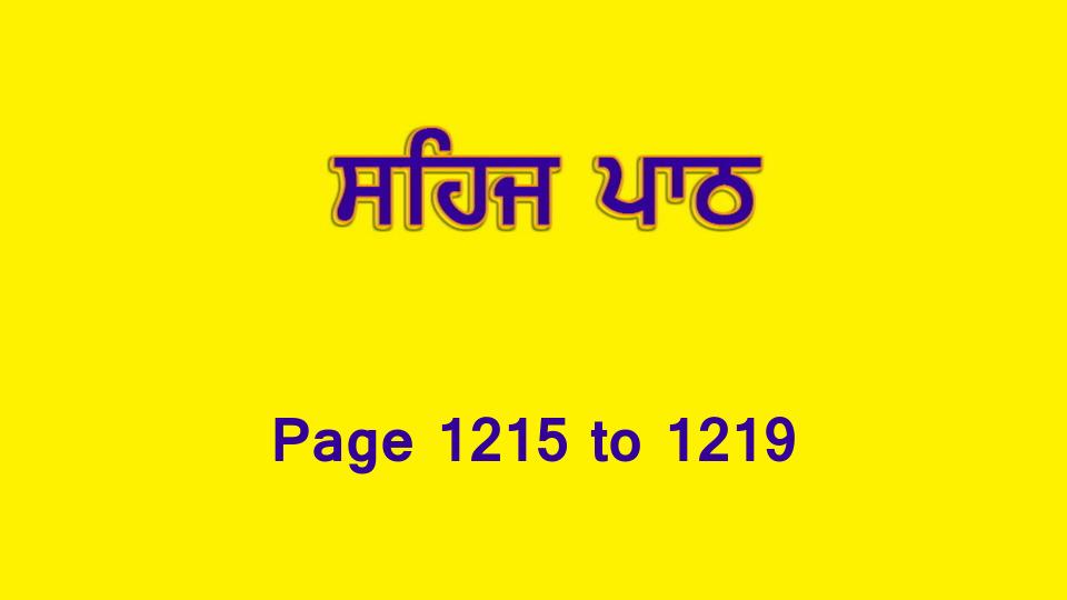 Sehaj Paath (Page 1215 to 1219) #267 by Daljit Singh Dhillon