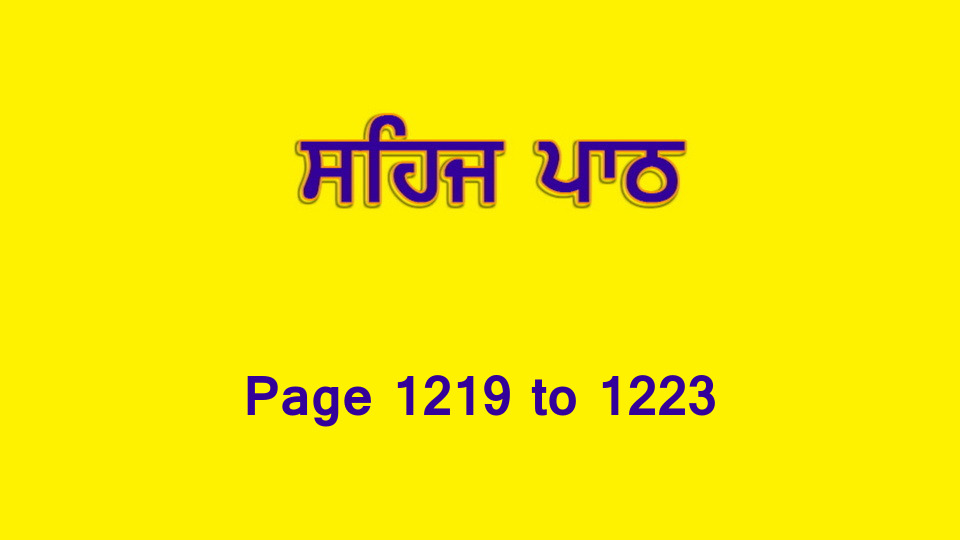 Sehaj Paath (Page 1219 to 1223) #268 by Daljit Singh Dhillon