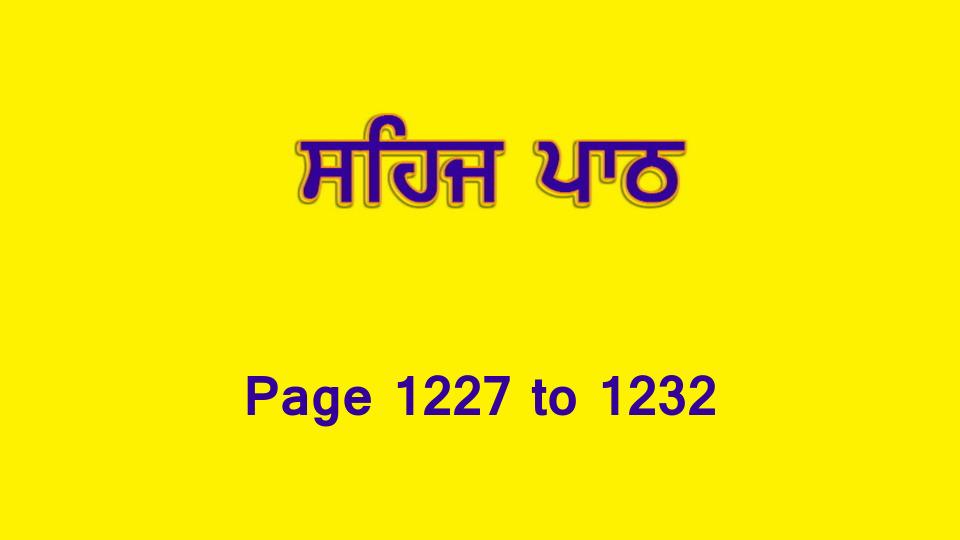 Sehaj Paath (Page 1227 to 1232) #270 by Daljit Singh Dhillon