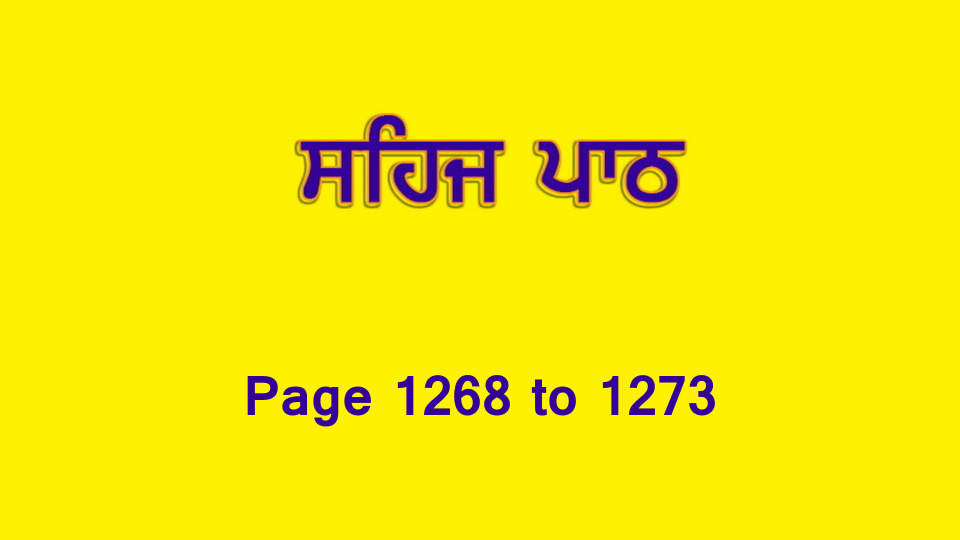Sehaj Paath (Page 1268 to 1273) #278 by Daljit Singh Dhillon