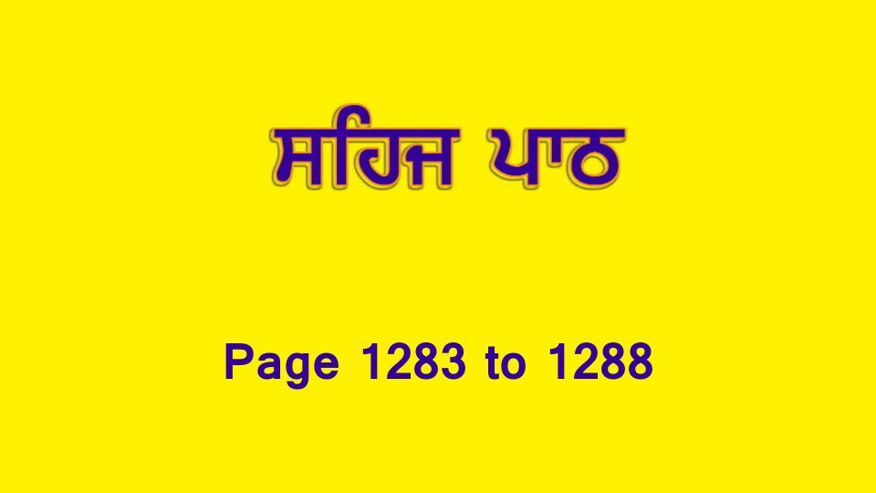 Sehaj Paath (Page 1283 to 1288) #281 by Daljit Singh Dhillon