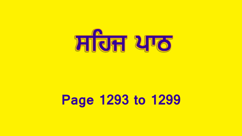 Sehaj Paath (Page 1293 to 1299) #283 by Daljit Singh Dhillon