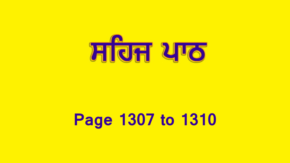 Sehaj Paath (Page 1307 to 1310) #286 by Daljit Singh Dhillon