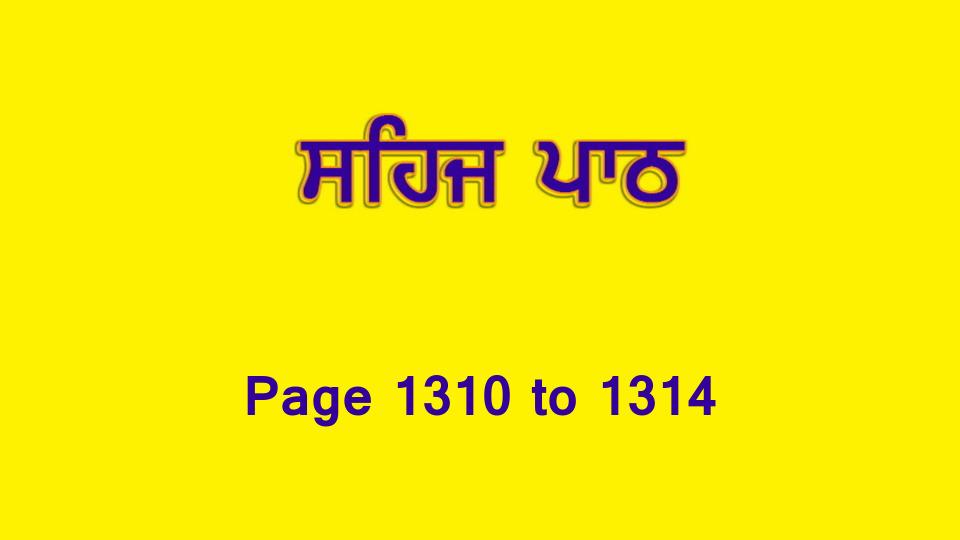 Sehaj Paath (Page 1310 to 1314) #287 by Daljit Singh Dhillon