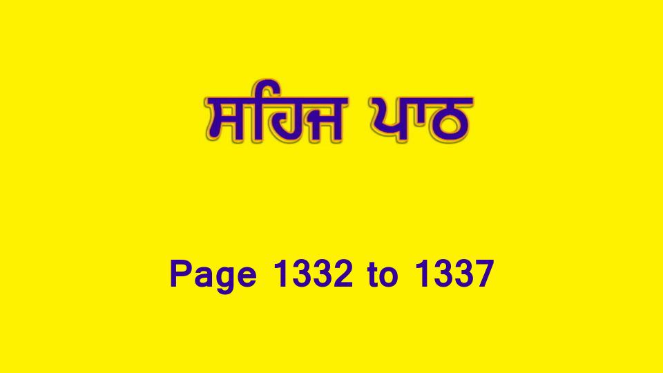 Sehaj Paath (Page 1332 to 1337) #292 by Daljit Singh Dhillon