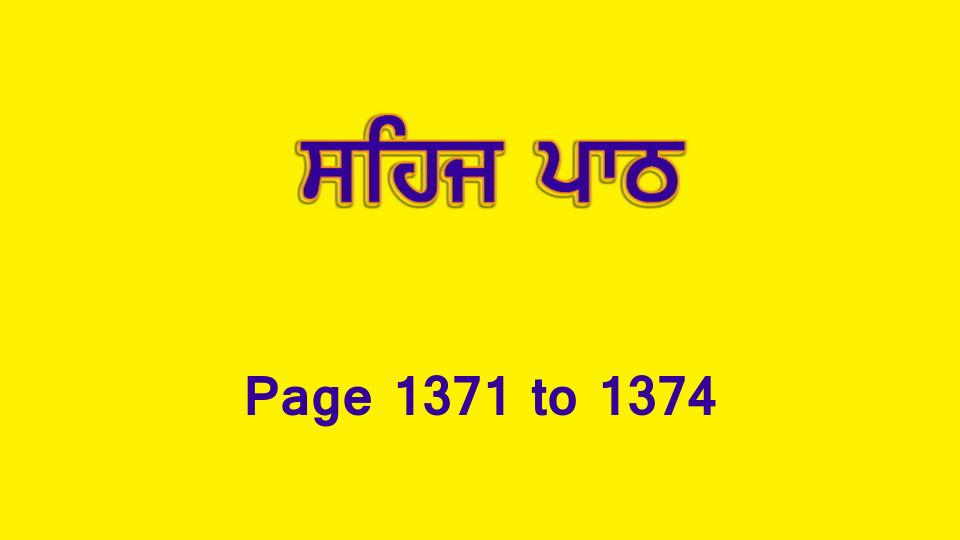 Sehaj Paath (Page 1371 to 1374) #301 by Daljit Singh Dhillon