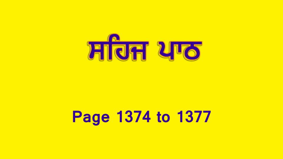Sehaj Paath (Page 1374 to 1377) #302 by Daljit Singh Dhillon