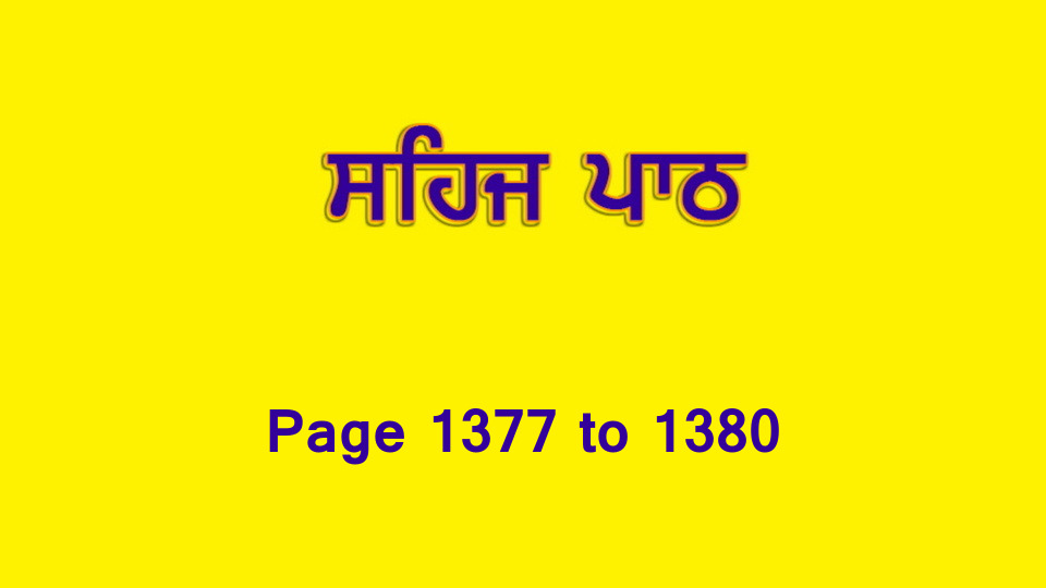 Sehaj Paath (Page 1377 to 1380) #303 by Daljit Singh Dhillon