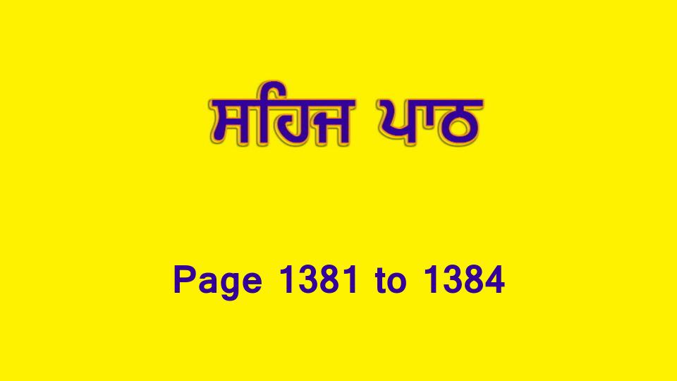Sehaj Paath (Page 1381 to 1384) #304 by Daljit Singh Dhillon