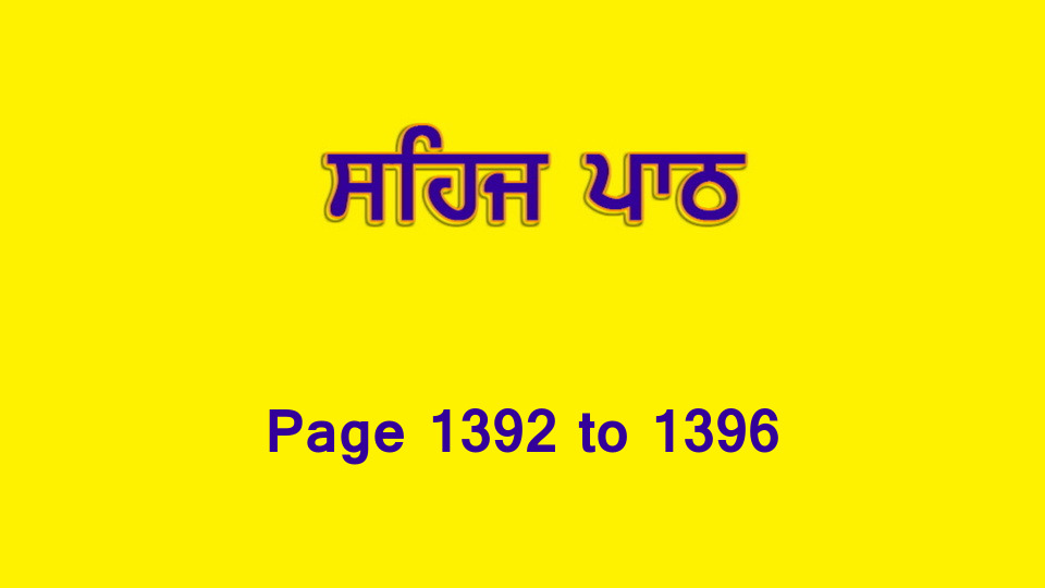 Sehaj Paath (Page 1392 to 1396) #307 by Daljit Singh Dhillon