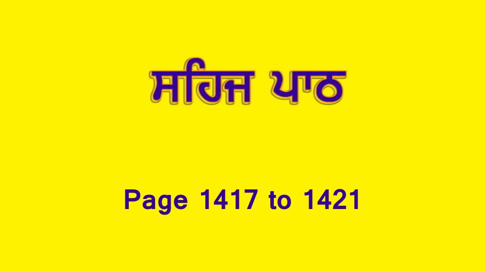 Sehaj Paath (Page 1417 to 1421) #313 by Daljit Singh Dhillon