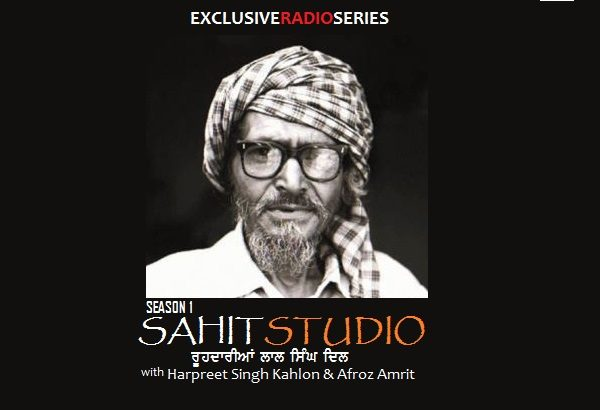 Sahit Studio-Lal Singh Dil podcast-600x410