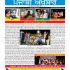 punjabi-akhbar-edition-27-apr-2015