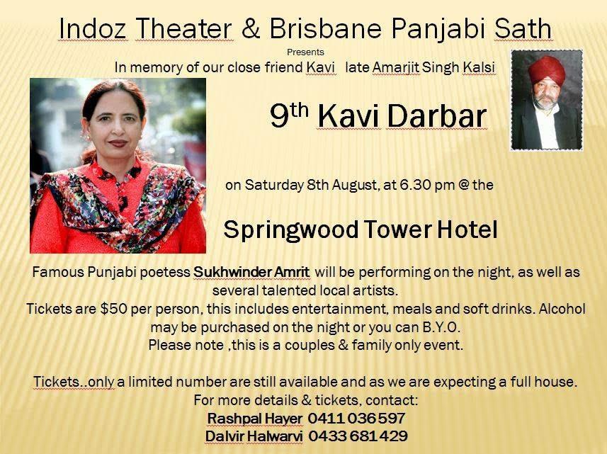 Indoz Theater & Brisbane Punjabi Sath - 9th Kavi Darbar