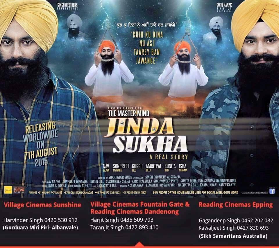 Jinda Sukha Movie