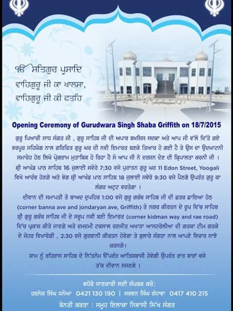 Opening Ceremony of Gurudware Singh Sabha Griffith