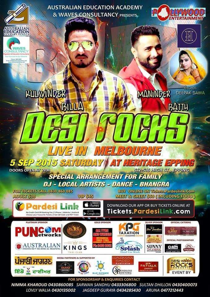 Desi Rocks Live in Melbourne