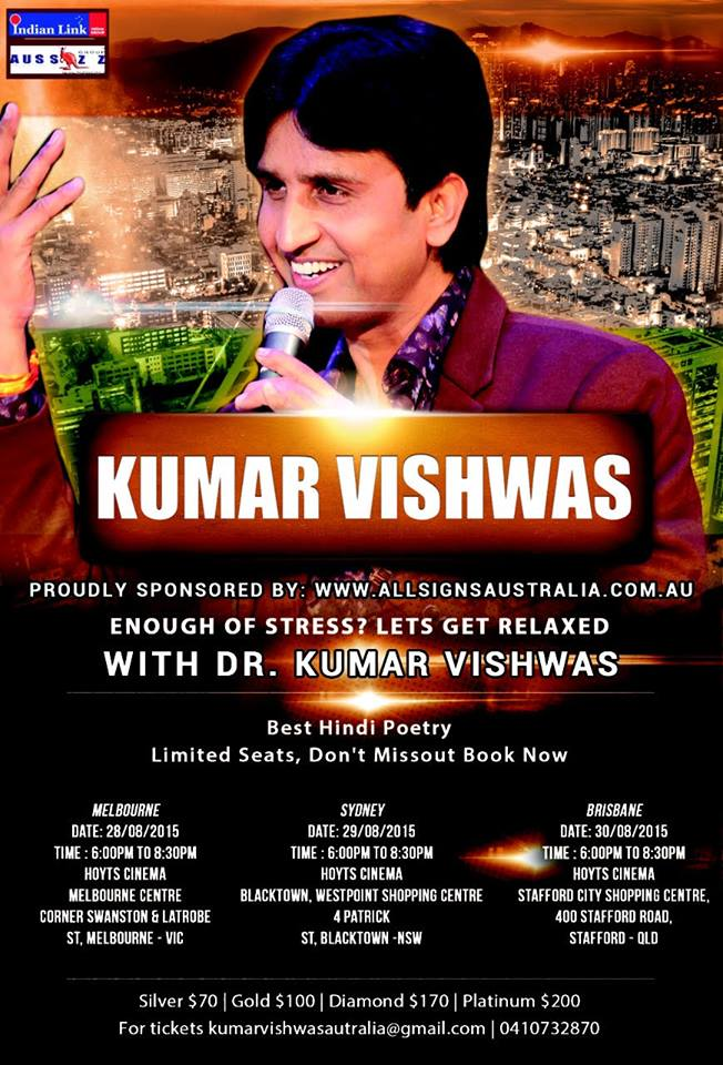 Fundraising Dinner with Dr. Kumar Viswas