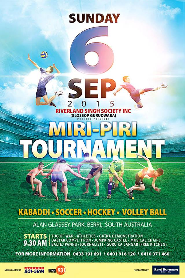 Miri-Piri Tournament (6 Sep 2015)