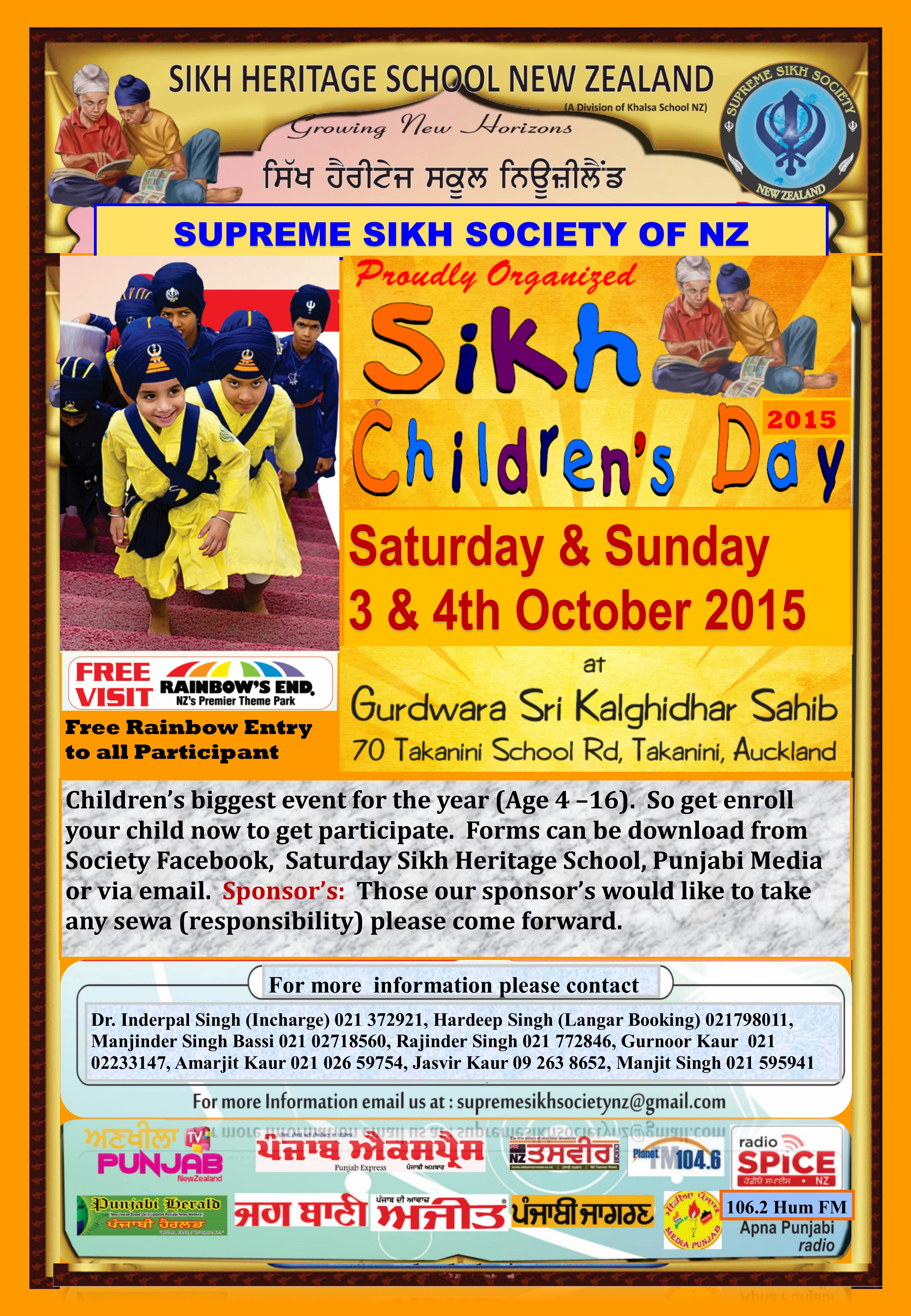 Sikh Childrens Day