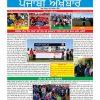 punjabi-akhbar-sep-2015