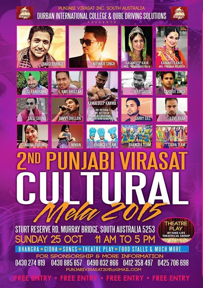 2nd Punjabi Virasat Cultural Mela 2015