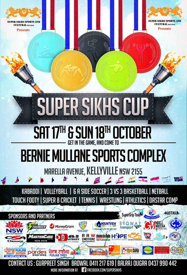 Super Sikh Cup (17 & 18 Oct 2015)