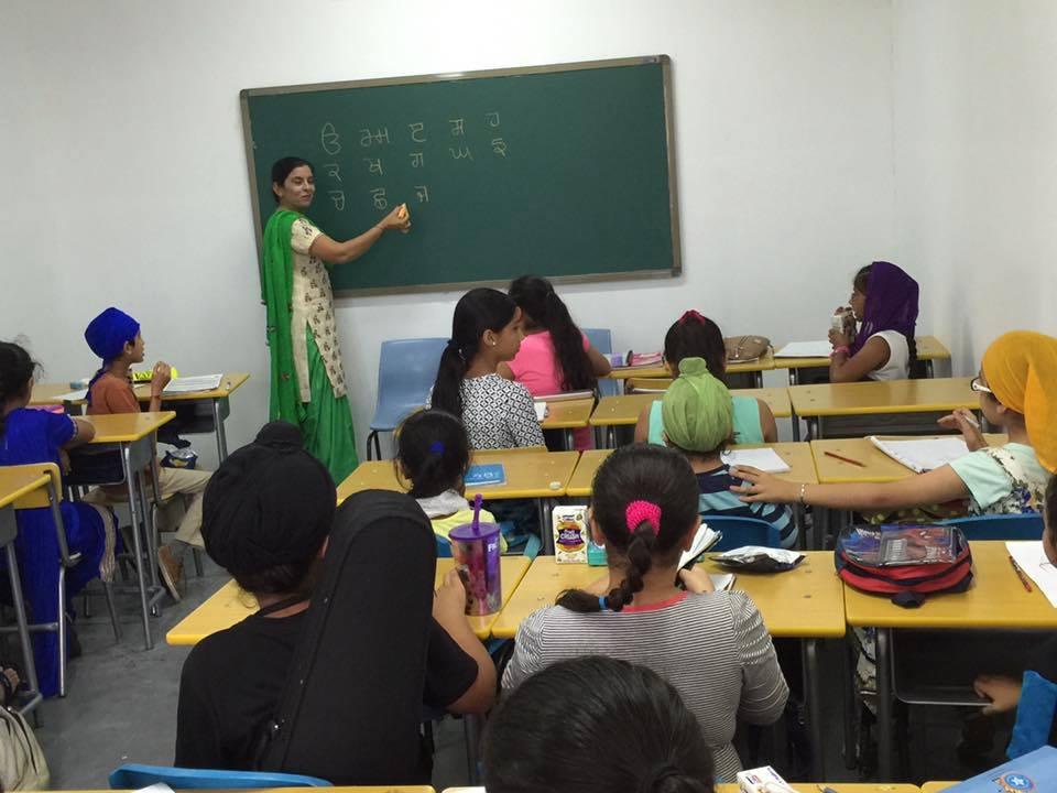guru-nanak-punjabi-school