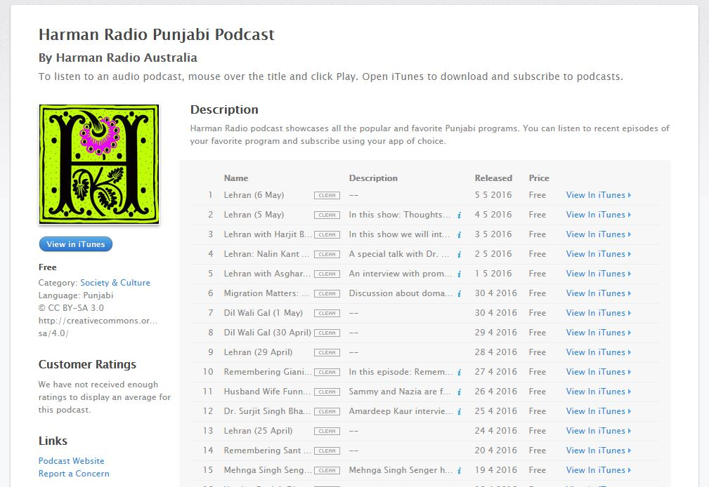 harman-podcast-itunes